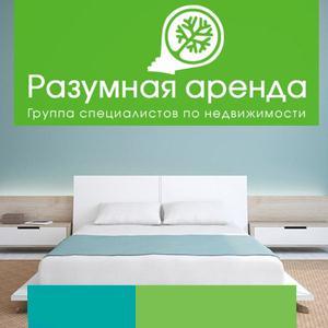 Аренда квартир и офисов Кызыла