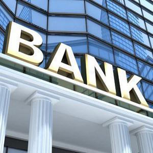 Банки Кызыла