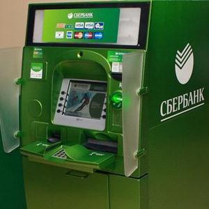 Банкоматы Кызыла