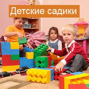 Детские сады Кызыла