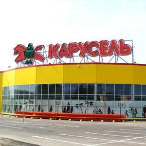 Гипермаркеты Кызыла