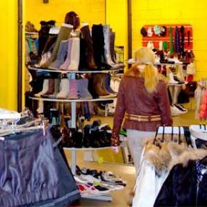 Магазины одежды и обуви Кызыла