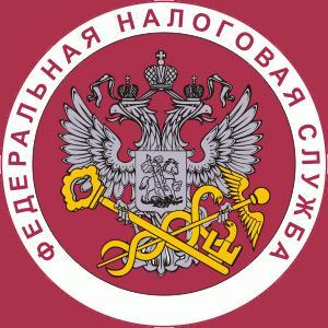 Налоговые инспекции, службы Кызыла
