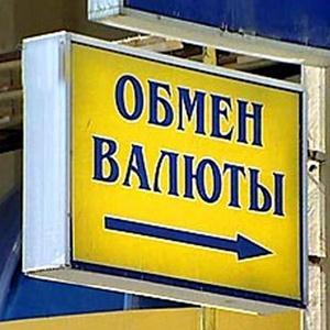 Обмен валют Кызыла
