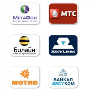 Операторы сотовой связи Кызыла