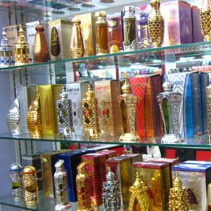 Парфюмерные магазины Кызыла