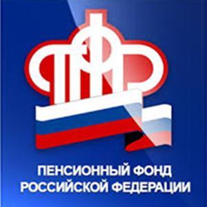 Пенсионные фонды Кызыла