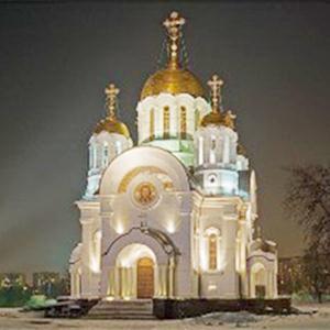 Религиозные учреждения Кызыла