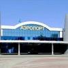 Аэропорты в Кызыле