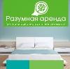 Аренда квартир и офисов в Кызыле