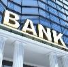 Банки в Кызыле