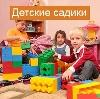 Детские сады в Кызыле