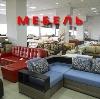 Магазины мебели в Кызыле