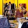 Магазины одежды и обуви в Кызыле
