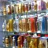 Парфюмерные магазины в Кызыле