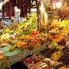 Рынки в Кызыле