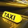 Такси в Кызыле