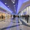 Торговые центры в Кызыле