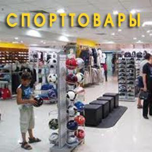 Спортивные магазины Кызыла